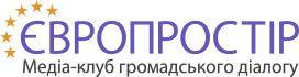 Європростір - сайт чесних новин